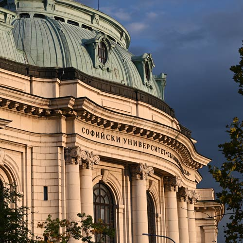 Sofia Universität / University of Sofia